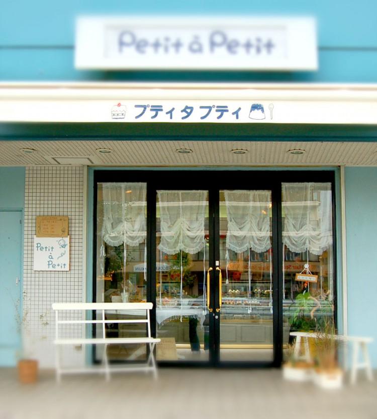 プティタプティ店舗画像