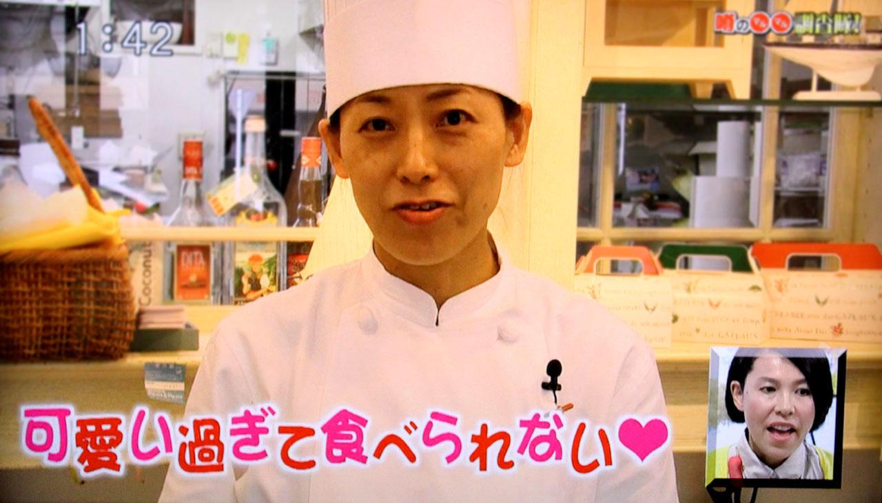 テレビ神奈川3
