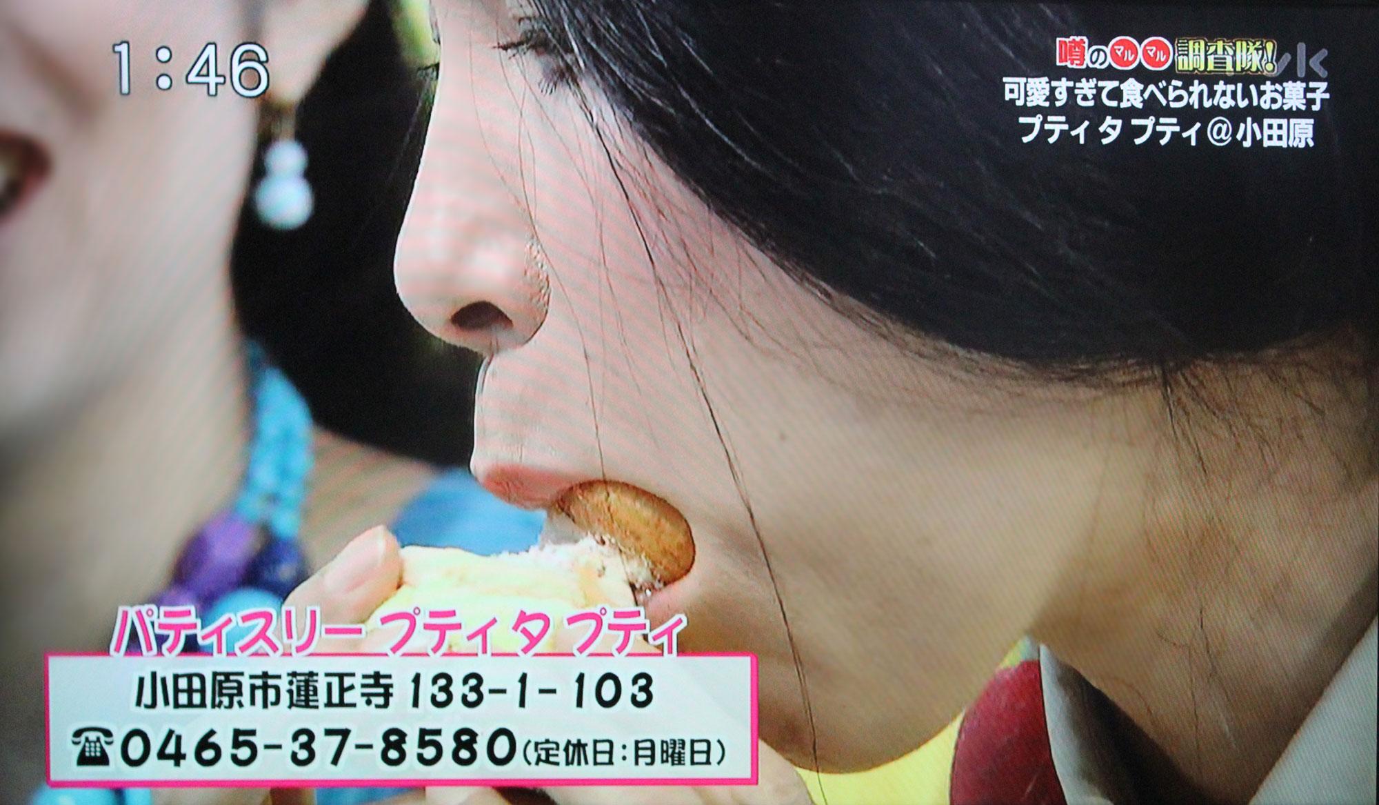 テレビ神奈川6