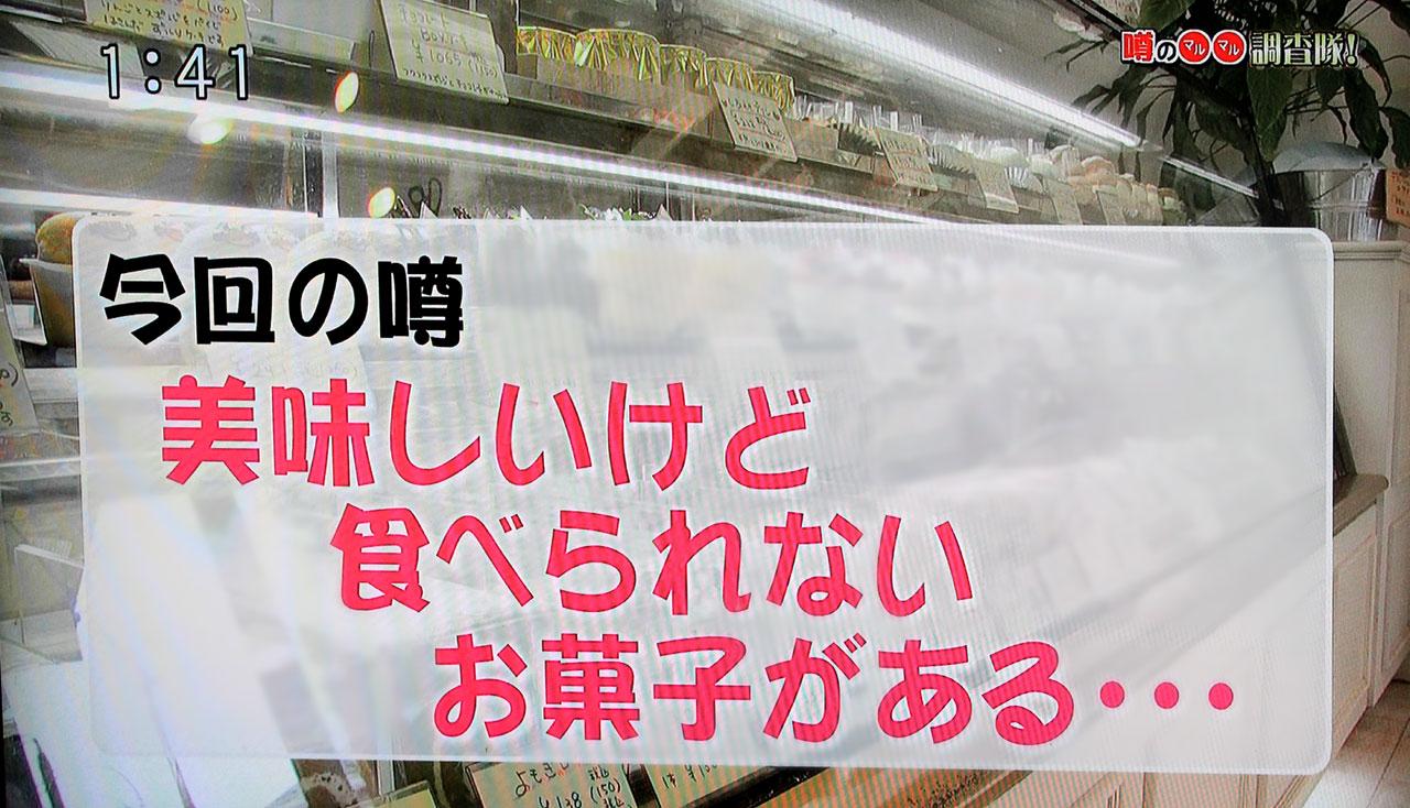 テレビ神奈川1